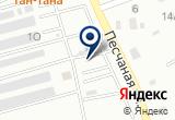 «Торговая компания, ИП Корбут С.Л.» на Яндекс карте