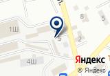 «МихАлек, автосервис» на Яндекс карте