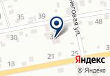 «Euroressora, торговая компания» на Яндекс карте