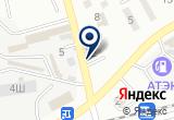 «Автоспец, автосервис» на Яндекс карте