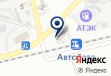 «MOTODROM, торгово-сервисная компания» на Яндекс карте