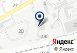 «Tuning Studio Autodream, тюнинг-студия» на Яндекс карте