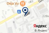 «Форвард, ООО, прокатная компания» на Яндекс карте