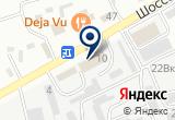 «АккуЗон, федеральная аккумуляторная сеть» на Яндекс карте