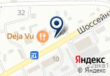 «4х4 Автостекла, сервисная компания» на Яндекс карте