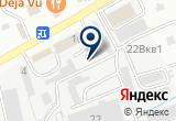 «Лидер, салон хоккейной экипировки» на Яндекс карте