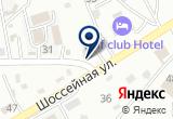 «Компания по ремонту стартеров и генераторов» на Яндекс карте