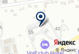 «Алаид, компания» на Яндекс карте