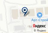 «Стройлидинг, торговая компания» на Яндекс карте