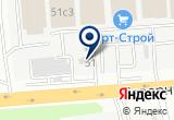 «ПрофильПром-ДВ, ООО, торговая компания» на Яндекс карте