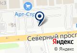 «ПримМеталлСнаб, торгово-производственная компания» на Яндекс карте