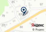 «DOMANT, автомойка» на Яндекс карте