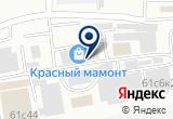 «Строитель, торговая компания» на Яндекс карте