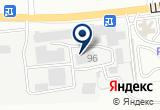 «Криотехнологии, ООО, компания» на Яндекс карте