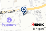 «GTaR, автомагазин» на Яндекс карте