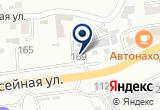«Поларис, автоцентр» на Яндекс карте