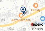 «Raspil.Net, компания по доставке автомобилей из Японии и распилов на запчасти» на Яндекс карте