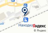 «Железнодорожный вокзал г. Находки» на Яндекс карте