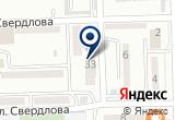 «Центральная городская аптека, ООО» на Яндекс карте