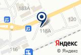 «Интеко-ДВ, таможенно-экспедиторская компания» на Яндекс карте