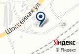 «Бетта, ООО, транспортно-экспедиционная компания» на Яндекс карте