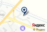 «АРТ-ГАББРО, ООО, торгово-производственная компания» на Яндекс карте