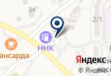 «ННК Альянс» на Яндекс карте