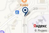 «Петра-Тур, ООО, сетевое агентство» на Яндекс карте