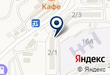 «Вариант, КПКГ» на Яндекс карте