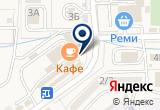 «Мастерская по изготовлению ключей, ИП Исаков А.Б.» на Яндекс карте