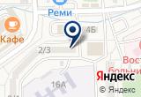«ВСК, страховой дом» на Яндекс карте