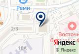 «СКБ Приморья Примсоцбанк, ПАО» на Яндекс карте