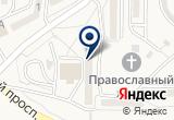 «Врангель, служба заказа легкового пассажирского транспорта» на Яндекс карте