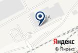 «ВСК, контейнерный терминал» на Яндекс карте