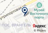 «Форвард, автокомплекс» на Яндекс карте