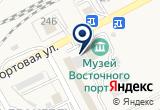 «Транс-СибГрупп-Байкал, ООО, транспортная компания» на Яндекс карте
