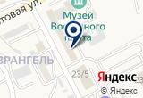«Профит Сервис, компания» на Яндекс карте