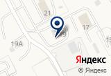 «Грузовые Линии, транспортно-логистическая компания» на Яндекс карте