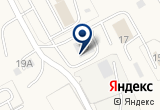 «Совмортранс, АО, транспортно-логистическая компания» на Яндекс карте