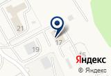 «КОМПАНИЯ ПРОМИНВЕСТ, ООО, компания по разработке и сопровождению программного обеспечения в сфере железнодорожных и судовых перевозок» на Яндекс карте