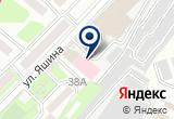 «Умный вес» на Яндекс карте