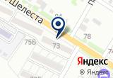 «КуполСтрой ООО» на Яндекс карте