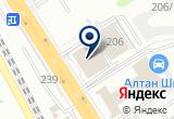«Интерьерный вопрос» на Яндекс карте