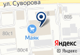 «Южный» на Yandex карте