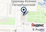 «Дальневосточный банк Сбербанка России» на Яндекс карте