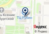 «Всё для непоседы» на Яндекс карте