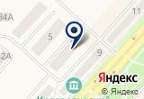 «Фауна» на Яндекс карте