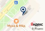 «ПАДАЛИНСКИЙ МЕХЛЕСХОЗ, ОАО» на Яндекс карте