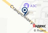«ДИСТАНЦИЯ ГРАЖДАНСКИХ СООРУЖЕНИЙ ДАЛЬНЕВОСТОЧНОЙ ЖД» на Яндекс карте