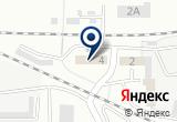 «КОМСОМОЛЬСКАЯ ДИСТАНЦИЯ СИГНАЛИЗАЦИИ И СВЯЗИ» на Яндекс карте